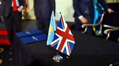 Казахстанско-британская межправительственная комиссия: итоги заседания