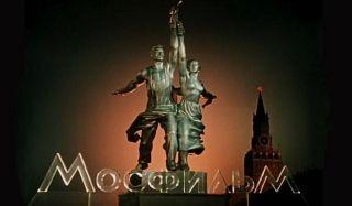 Киностудия «мосфильм» отмечает 90-летие