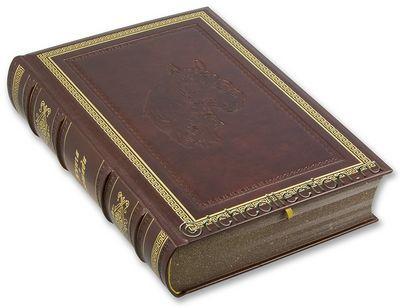 Книга свободной мысли