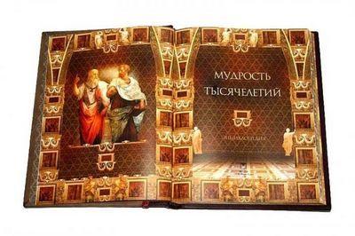 Кожаные книги для подарка. эксклюзивные книги в стильном кожаном переплете