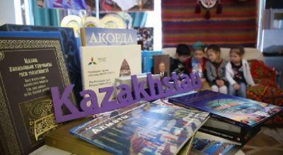 Культурные достижения казахстана показали в киеве