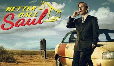 «Лучше звоните солу» 4 сезон дата выхода