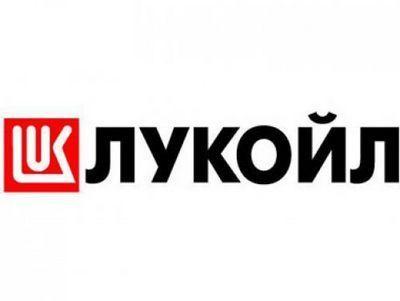 Лукойл надеется накомпенсации вответ наограничение добычи нефти — новости экономики, новости россии — eadaily - «экономика»