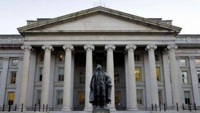 Минфин сша смягчил санкции вотношении ирана - «экономика»