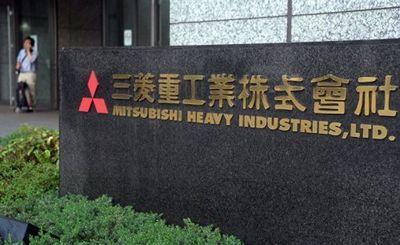 Mitsubishi heavy industries экспортирует в быстроразвивающиеся страны новые транспортные системы - «экономика»