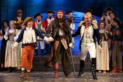 Московский губернский театр открыл новый сезон