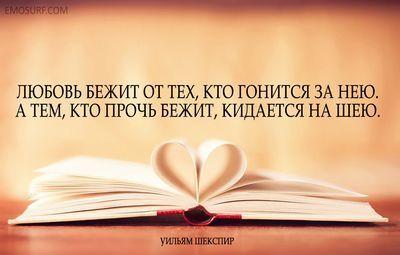 Мудрость и предрассудки русского народа