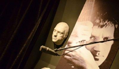 Музей высоцкого открылся в екатеринбурге