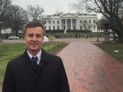Наливайченко: сша сокращают финансовую помощь украинской армии — новости политики, новости украины — eadaily - «экономика»