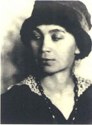 Наталья гончарова художница картины