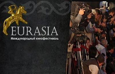 Названы победители xii кинофестиваля «евразия» в алматы