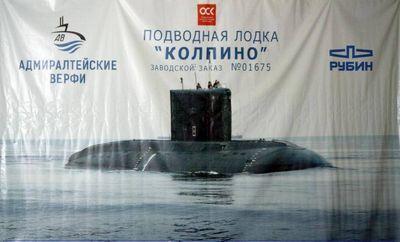 Новейшая подлодка «колпино» проекта 636.3 вошла в состав вмф россии