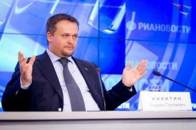Новгородская область получила шанс навыход издепрессии - «экономика»
