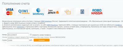 Новый закон о российских блоггерах, будет дописан сегодня