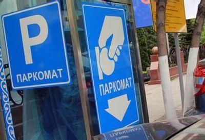 Общественный совет астаны предлагает снизить цены за парковку