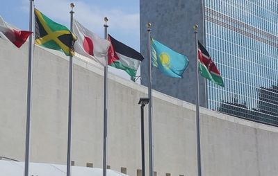 Оон приветствует открытие антиядерной конференции в астане