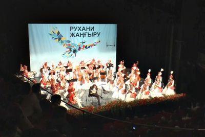 Оркестр имени курмангазы дал концерт в париже
