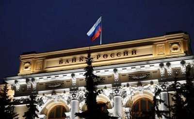 Острые проблемы российской экономики в условиях санкционного режима - «экономика»