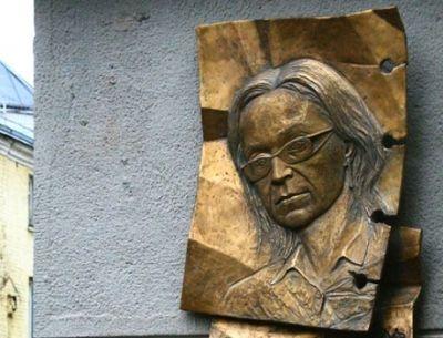 Открыт мемориал анне политковской