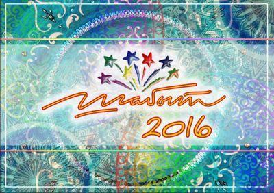 Открыт набор участников фестиваля творческой молодежи «шабыт»