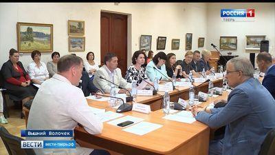 Парламент тверской области редактирует закон об объектах культурного наследия