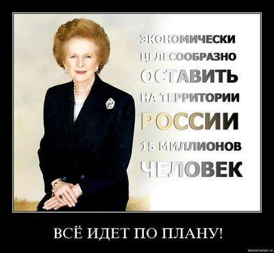 Патриотизм не русское слово