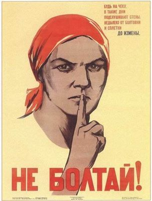 Плакаты великой отечественной войны 1941-1945
