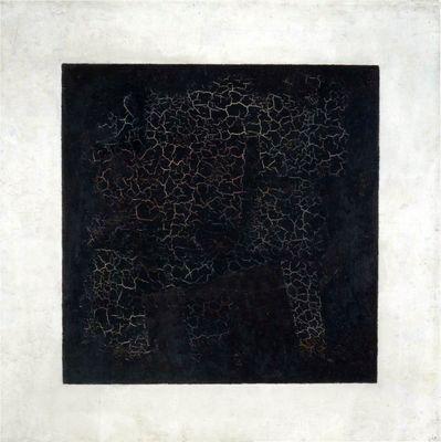 Под «чёрным квадратом» нашли цветные изображения и надпись