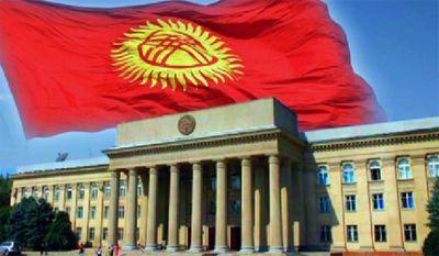 Правительство кыргызстана ушло в отставку