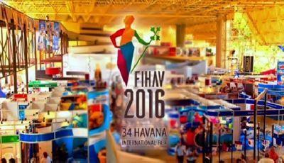 Предприниматели сша надеются завоевать кубинский рынок