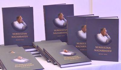 Презентация книги о президенте рк состоялась в баку