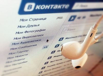 Разработчики «вконтакте» рассказали, почему музыка станет недоступной