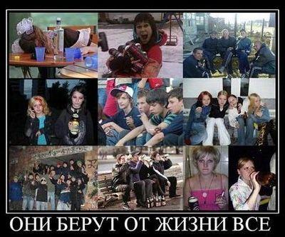 Разумный русский или безумный русский: кто победит?