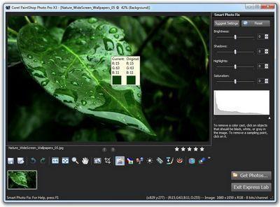Редактирование и ретуширование фото