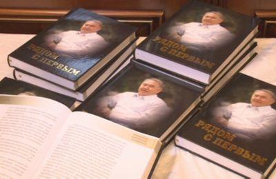 «Рядом с первым»: казахстанские политики о президенте