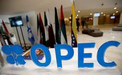 Россия и иран «завалили» алжирский нефтяной саммит - «экономика»