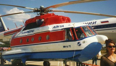 Россия может вновь вооружиться вертолетами-амфибиями
