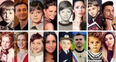 Российские звезды в детстве и сейчас фото