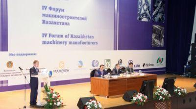 С 2017 года казахстан будет выпускать беспилотники для нужд минобороны рк
