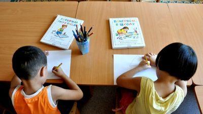 С сентября 2019 года в казахстане внедрят единую предшкольную программу в нулевых классах