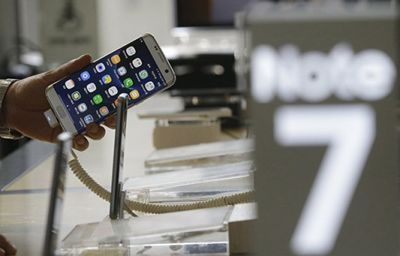 Samsung повторно приостановил продажи galaxy note 7