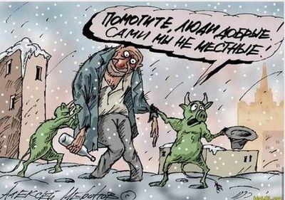 Самые смешные карикатуры на алкашей