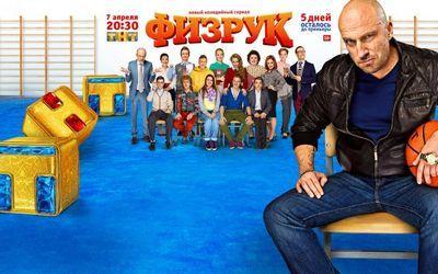 Самые смешные российские сериалы (20 фото)
