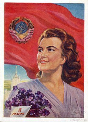 Счастливая советская женщина