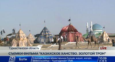 Съемки фильма «казахское ханство. золотой трон» проходят в туркестане