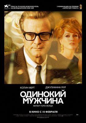 Сергей селин: в кино правят барыги