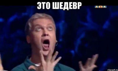 Шедевры русской литературы. «тени исчезают в полдень» а. иванов