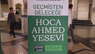 Симпозиум по творческому наследию ахмета яссауи состоялся в турции