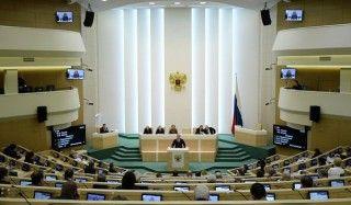 Совфед поддержал закон о визах для иностранных артистов