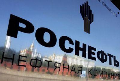 Спасти казну: почему приватизацией «роснефти» пытаются закрыть дефицит бюджета - «экономика»
